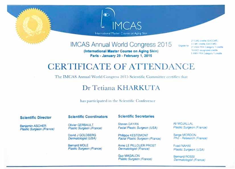 Сертификат №32